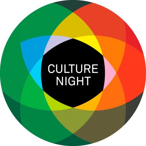 events Culture_nigt